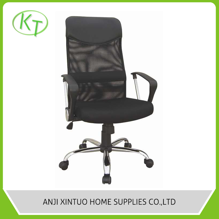 office chair parts manufacturer office chair parts manufacturer office