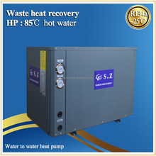High COP 4.29 supply 85C hot water heat pump water heater with CE EN14511 EMC