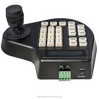 PTZ dvr control keyboard Surveillance 3D PTZ control LCD keyboard for CCTV Security