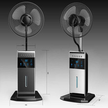 wholesales remote control 16 inch ultrasonic humidifier standing fan with led light