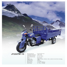 Tricycle, Three Wheel Motorcycle (with optional engines and loading hoppers / cargo boxes)