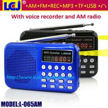 L-065AM 2015 mp3 player AM FM radio voice recorder, multifunctional digital voice recorder