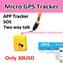 Gps personal tracker gps tracking system kid gps