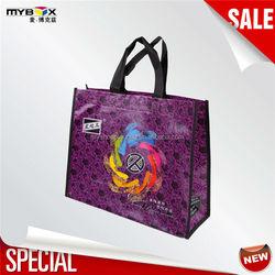2015 new design folding non-woven bag for shopping
