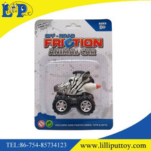 2015 Funny zebra toy car with animal gift for children