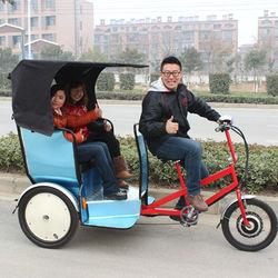Electric bike three wheel 500w 48v