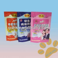 Standing plastic packaging bag with zipper for dried milk