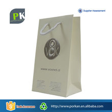 New Product Promotional Logo Paper Shopping Tote Bag