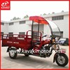 Factory wholesale three wheel tricycle/cargo tricycle with front cabin made in China