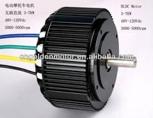 10kw High Power brushless motor,BLDC motor,hub motor