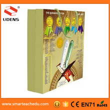 2014 new products ABS plastic holy quran reading pen