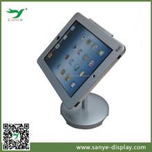 desktop for ipad rotation lock ipad mini 3 case