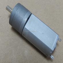 20mm 24v DC gear motor, compact size, high torque
