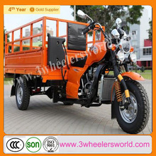 China Newest Design Three Wheel Cargo reverse tricycle with Power Rear Axle for Sale