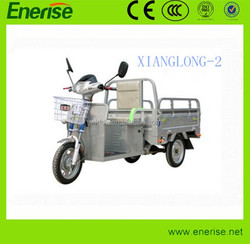 48V 500W Electric Tricycle,Adult Style,3 Wheel Electric Bike,Electric Bicycle for Passenger and Cargo Loading