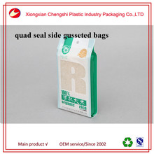 4 side seal plastic gusseted bags for rice vacuum packaging