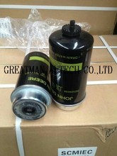 Primary Fuel/Water Separator Element with Drain RE509036 Fuel Filter RE509036