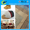 high quality suede / wholesale fabric for sofa ,garment ,bag .shoes