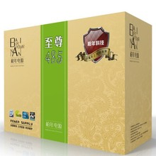 2015 CMYK Printing Corrugated box packaging