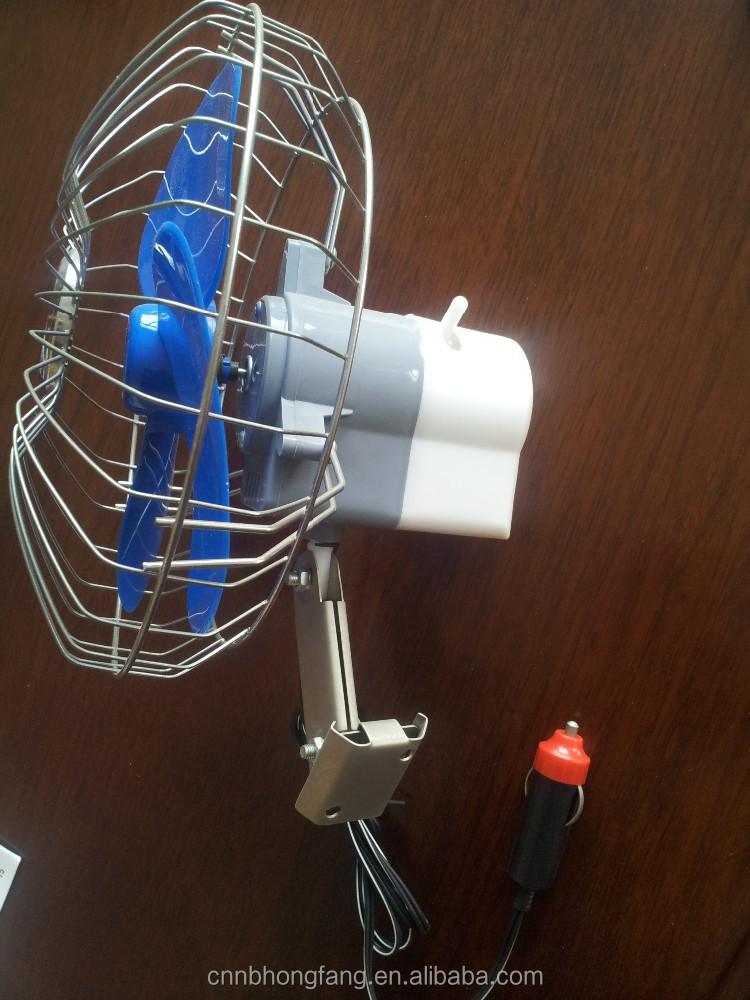 8inch 12volt 24volt car fan oscillating car window clip for 12 volt window fan