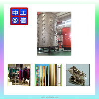 Multifunction multi-arc ion pvd used machines for sale
