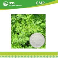 Artemisinin Powder/100% pure Artemisinin/Artemisia annual L
