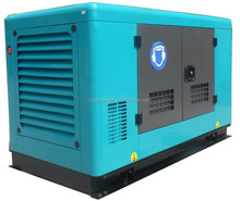12KVA guangzhou factory sale power silent electric diesel generator set genset single phase diesel generator 12kva