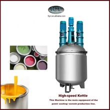 JCT graco piston airless paint sprayer production equipment