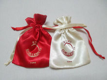 coolred fashion satin jewelry bag with logo