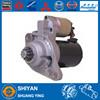 12V1 .1kw10T high quality permanent magnet 0 001 121 409 0 001 121 408 0 986 020 240 DRT0240 12062 CS1294 starter motor