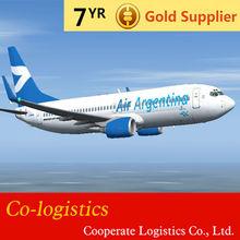 cheap air freight to London-------Sanka