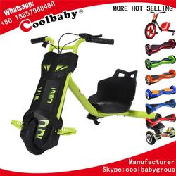 Look here to get quotation of hot selling quality Electric Drift Trike 360 big wheel two wheels powered unicycle