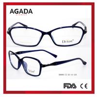 latest optical eyeglass frame fashion designed