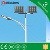 Hengtong cheap all in one solar street light,solar power street light
