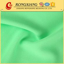 China Manufacturer Latest design Wholesale Dress dobby sofa upholstery fabric