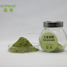 green Barley Grassr/young leaf powder barley/barley grass juice powder 10 :1