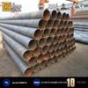 Ruijie brand galvanized steel pipe with free samples