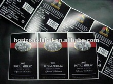 2012 best price embroidery label