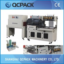 film sealing machine good performance, 40packs per minute