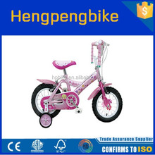 all kinds of price bmx bicycle import bicycles from china