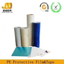 transparent window glass protective film,Glass/ windows accessories,screen protector