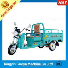 Electric three wheeler tricycle HOT SALE XD-K2