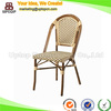 (SP-OC429) Starbucks coffee shop furniture French bistro armless patio chairs