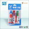 fast curing epoxy resin glue for metal (FL)