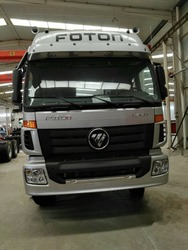 Low price small Foton tractor truck