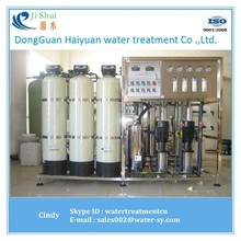 Trade Assurance supplier RO direct drinking water treatment