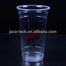 Descartables comerciales PP tazas de Color bebidas copa P700