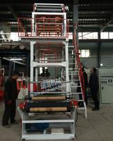 LLDPE/HDPE/LDPE film extruder plastic machine