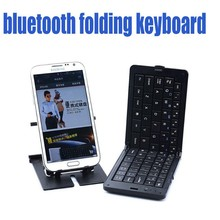 bluetooth wireless folding keyboard for iphone