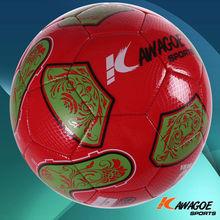 Cools Pvc Football/small Pvc Football